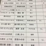 ブックオフ菊水元町店はまだまだ文庫本を強化中