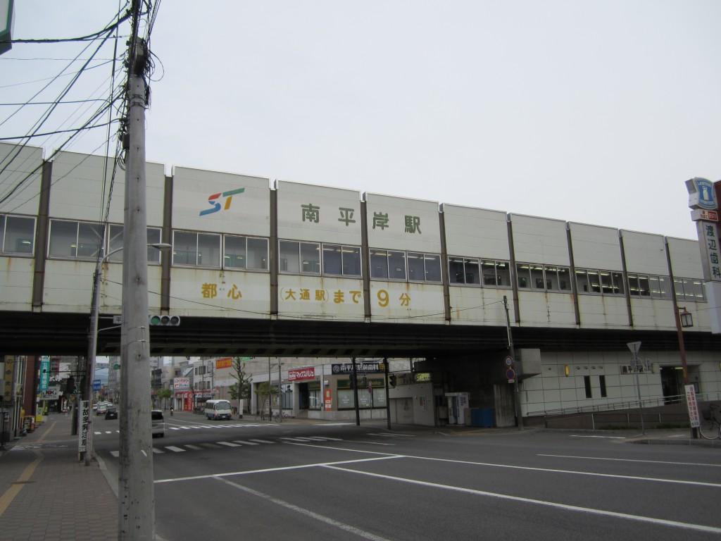 Minami_Hiragishi_Sta