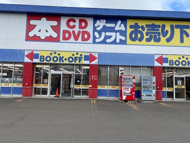 ブックオフ札幌川下店